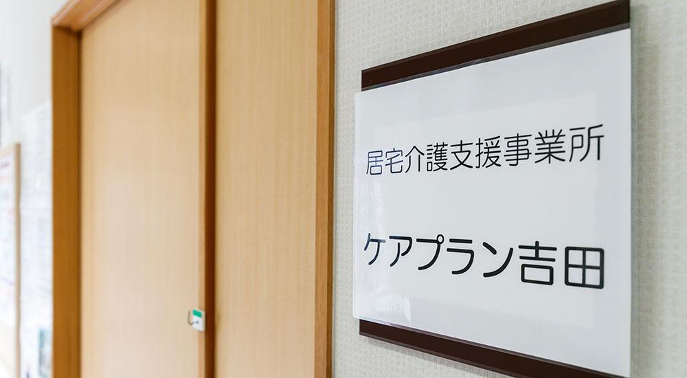 吉田みどりの画像 p1_15